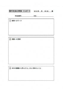 implement_large_classroom_ogi_0001